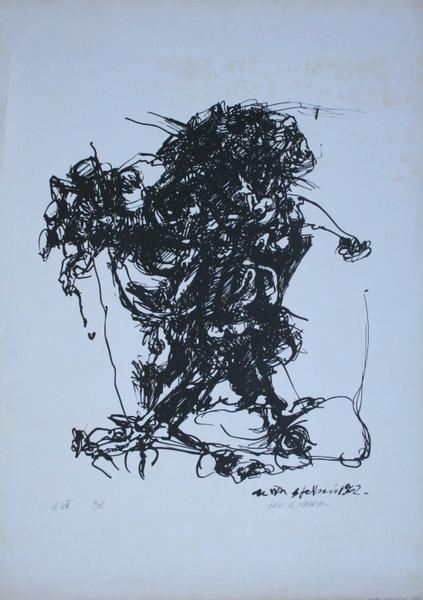 0008 Luciano De Vita, 1962, litografia pds